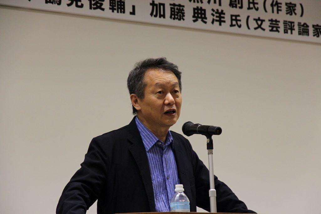 福岡ユネスコ協会の講演会にて