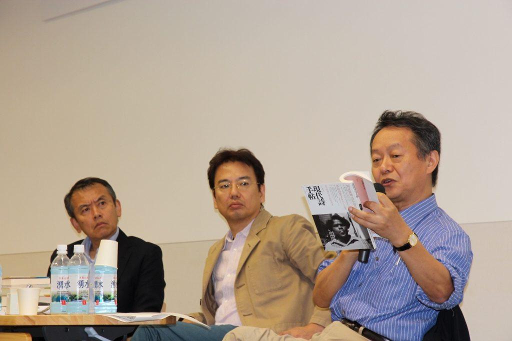福岡ユネスコ協会の講演会の鼎談はブックレットにもなっています