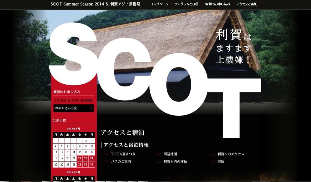 SCOT 1