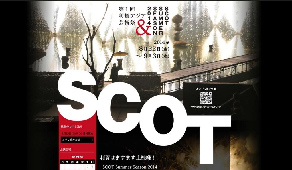 SCOT 2