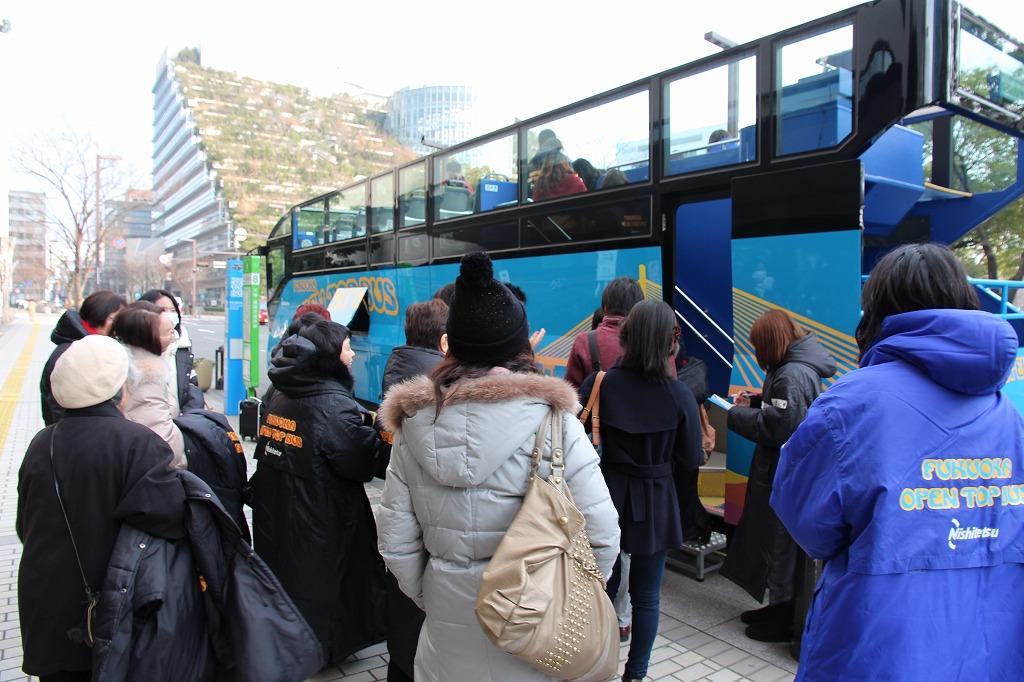 オープンバス2