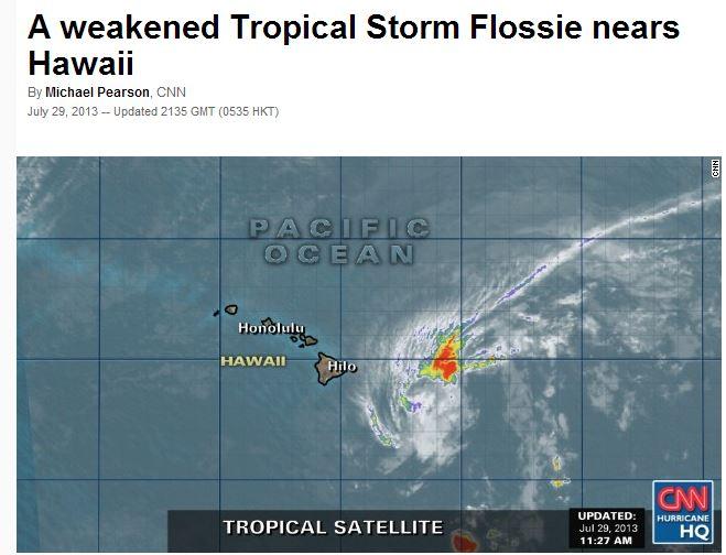 ハワイ ストーム